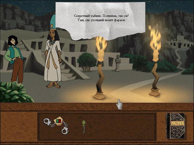 Иллюстрация 1 из 6 для В погоне за Кармен Сандиего: Путешествие во времени (2CDpc)   Лабиринт - софт. Источник: Лабиринт