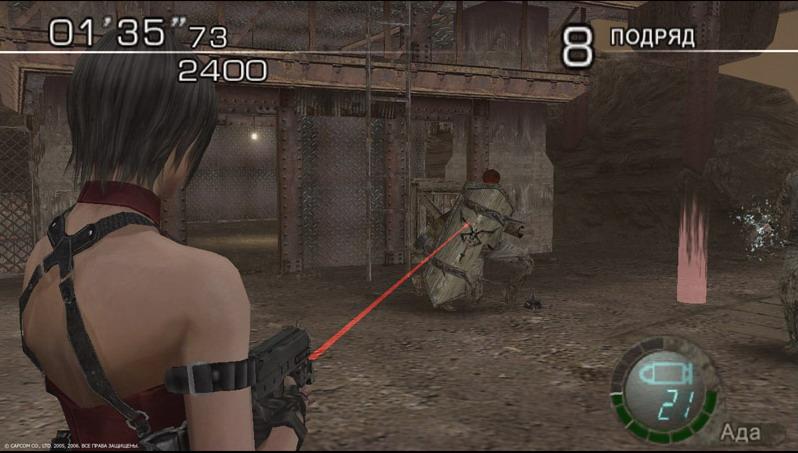 Иллюстрация 1 из 6 для Resident Evil 4. Подарочное издание (DVDpc) | Лабиринт - софт. Источник: Лабиринт