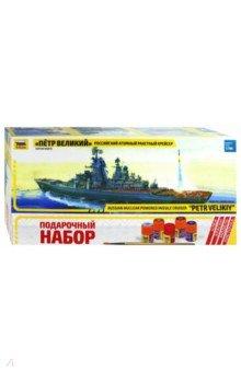 Российский крейсер Петр Великий (М:1/720) 9017П флаг пограничных войск россии великий новгород