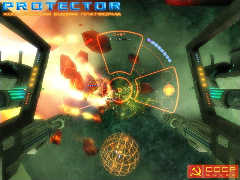 Иллюстрация 1 из 6 для Protector: Космическая боевая платформа (CDpc)   Лабиринт - софт. Источник: Лабиринт