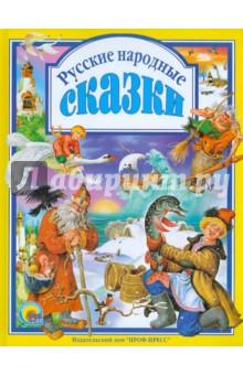 Русские народные сказки сивка бурка русские сказки