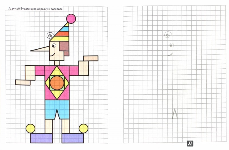 Иллюстрация 1 из 16 для Чудесная клеточка. Часть 2 - И. Медеева | Лабиринт - книги. Источник: Лабиринт