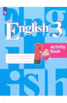 Английский 3 класс рабочая тетрадь ответы