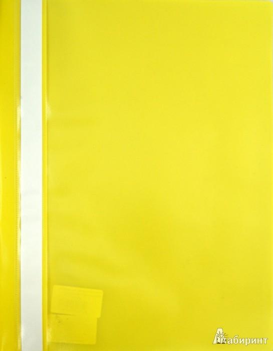 Иллюстрация 1 из 8 для Папка-скоросшиватель А4 желтая | Лабиринт - канцтовы. Источник: Лабиринт