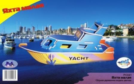 Иллюстрация 1 из 2 для Яхта малая: Сборная модель (РС041) | Лабиринт - игрушки. Источник: Лабиринт