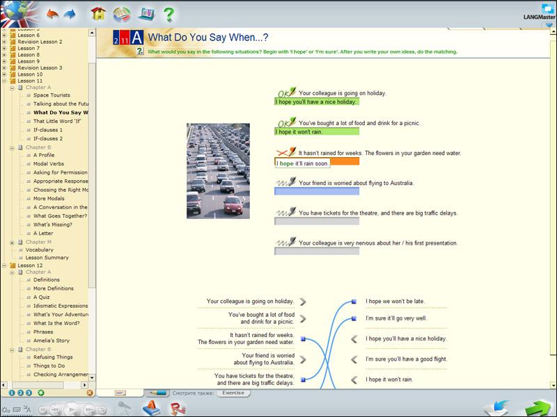 Иллюстрация 1 из 6 для English Elements. Полный курс (CDpc+DVDpc) | Лабиринт - софт. Источник: Лабиринт