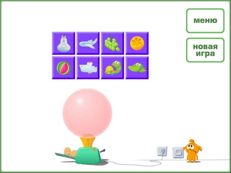 Иллюстрация 1 из 3 для Супердетки: Тренировка памяти (CDpc) | Лабиринт - софт. Источник: Лабиринт