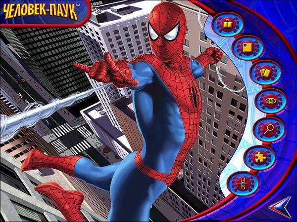 Иллюстрация 1 из 4 для Человек-паук: Возвращение супергероя (DVD)   Лабиринт - софт. Источник: Лабиринт
