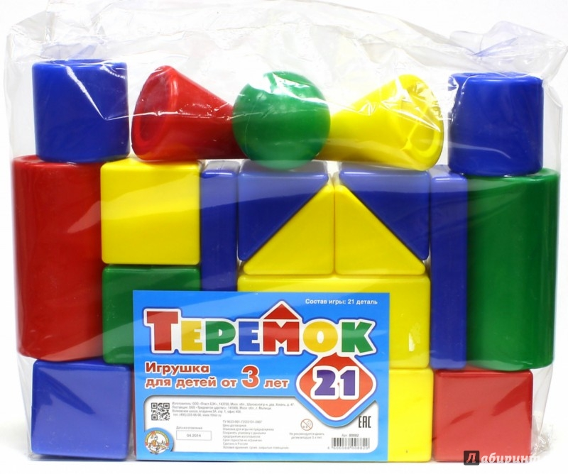 Иллюстрация 1 из 15 для Игра: Теремок: 21 элемент (00882) | Лабиринт - игрушки. Источник: Лабиринт
