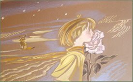 Иллюстрация 1 из 18 для Маленький принц - Антуан Сент-Экзюпери | Лабиринт - книги. Источник: Лабиринт