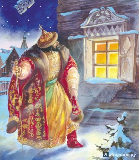 Иллюстрация 1 из 39 для Сказки - Александр Пушкин   Лабиринт - книги. Источник: Лабиринт