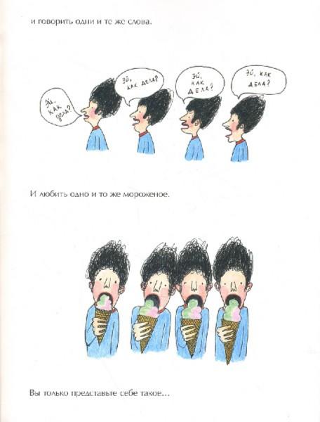 Иллюстрация 2 из 5 для Одного поля ягоды - Пернилла Стальфельт | Лабиринт - книги. Источник: Лабиринт
