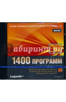 1400 программ (DVD).
