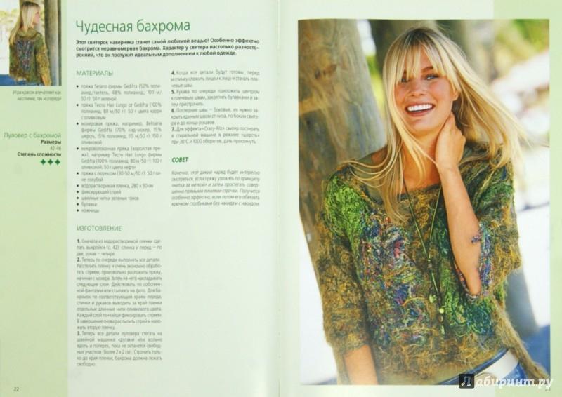 Иллюстрация 1 из 8 для Чудо-пряжа: Новая техника, модели, аксессуары - Жаннетт Кнаке | Лабиринт - книги. Источник: Лабиринт