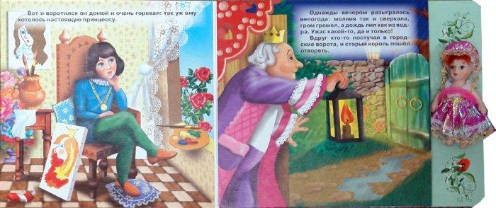Иллюстрация 1 из 4 для Принцесса на горошине (книга+кукла) - Ханс Андерсен | Лабиринт - книги. Источник: Лабиринт