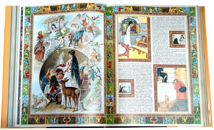 Иллюстрация 1 из 13 для Детские и домашние сказки - Гримм Якоб и Вильгельм | Лабиринт - книги. Источник: Лабиринт