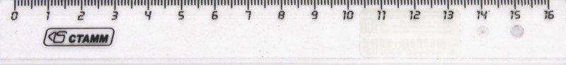 Иллюстрация 1 из 2 для Линейка (16 см, прозрачная) (ЛН03) | Лабиринт - канцтовы. Источник: Лабиринт