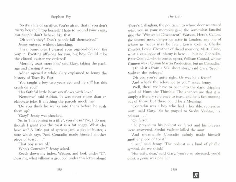 Иллюстрация 1 из 10 для The Liar - Stephen Fry | Лабиринт - книги. Источник: Лабиринт