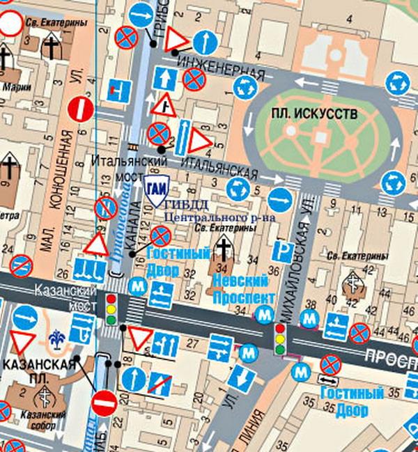 Иллюстрация 1 из 2 для Авто Атлас Санкт-Петербурга с дорожными знаками (средний) | Лабиринт - книги. Источник: Лабиринт