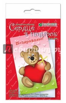 Создание открытки 3D. Сердце в подарок (АБ 23-605)