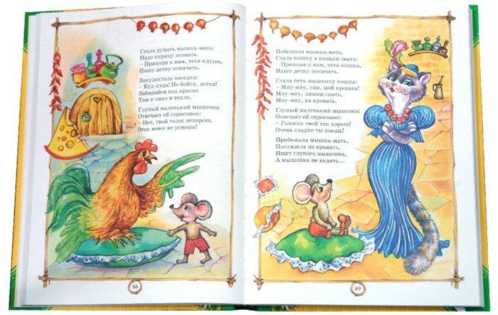 Иллюстрация 1 из 46 для Хрестоматия для семейного чтения. Детям от 2 до 4 лет - Барто, Бианки, Горький, Чуковский | Лабиринт - книги. Источник: Лабиринт