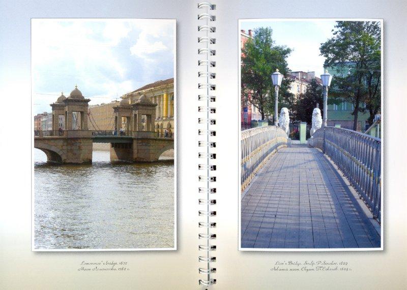 Иллюстрация 1 из 5 для Фотоальбом: Санкт-Петербург в кармане - Наталья Землянская   Лабиринт - книги. Источник: Лабиринт