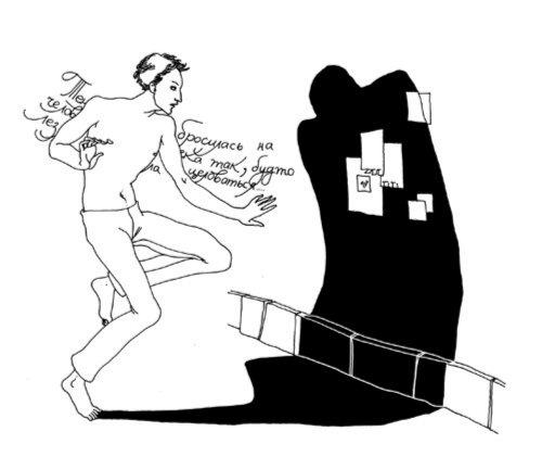 Иллюстрация 1 из 14 для Смерть и приключения Ефросиньи Прекрасной - Ольга Арефьева | Лабиринт - книги. Источник: Лабиринт