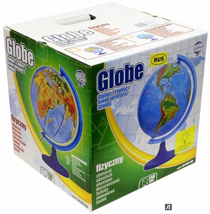 Иллюстрация 1 из 5 для Глобус физико-географический с подсветкой (d 250 мм)   Лабиринт - канцтовы. Источник: Лабиринт