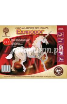 Единорог / Лошадь (80650). ISBN: 6912802143516