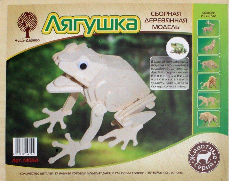 Иллюстрация 1 из 5 для Лягушонок   Лабиринт - игрушки. Источник: Лабиринт