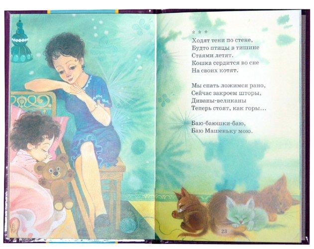Иллюстрация 1 из 2 для Жил на свете самосвал - Агния Барто | Лабиринт - книги. Источник: Лабиринт