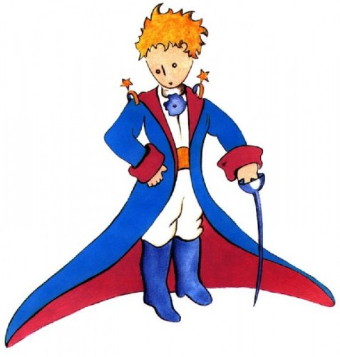 Иллюстрация 1 из 67 для Маленький принц - Антуан Сент-Экзюпери | Лабиринт - книги. Источник: Лабиринт