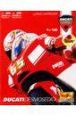 Мотоцикл Ducati Desmosedici 1:18 (39502).