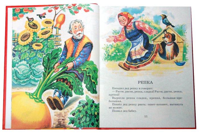 Иллюстрация 1 из 28 для Колобок | Лабиринт - книги. Источник: Лабиринт