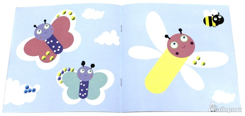 Иллюстрация 1 из 3 для Альбом пальчикового рисования. Чудеса в небесах. Для детей от 2-х лет   Лабиринт - книги. Источник: Лабиринт