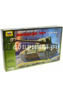 Купить Немецкий тяжелый танк Т-VI В Королевский тигр с башней Порше (3616), Звезда, Бронетехника и военные автомобили (1:35)