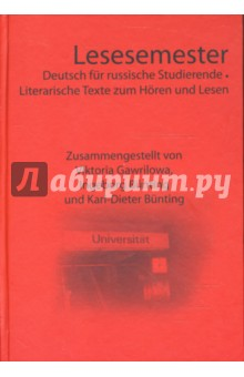 Lesesemester. Deutsch fur russische Studierende. Literarische Texte zum Horen und Lesen (+CD) anneli billina lesen