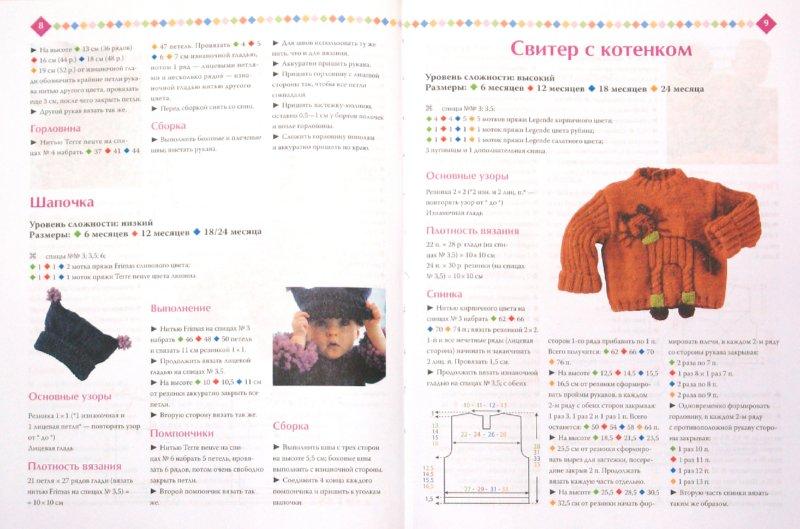 Иллюстрация 1 из 12 для Вяжем для детей. Новые модели - Мара Антоначчио   Лабиринт - книги. Источник: Лабиринт