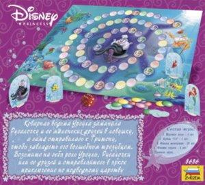 Иллюстрация 1 из 7 для 8686/Русалочка: Жемчужина морских глубин   Лабиринт - игрушки. Источник: Лабиринт