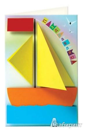 Иллюстрация 1 из 4 для Лодочка. 3-6 лет (АБ 23-700) | Лабиринт - игрушки. Источник: Лабиринт