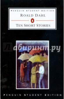 Ten Short Stories кочнева инна анатольевна funny stories веселые истории