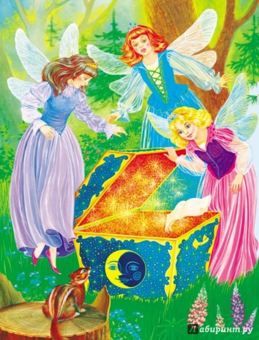 Иллюстрация 1 из 47 для Сказки маленькой феи - Гримм, Топелиус, Гауф, Андерсен   Лабиринт - книги. Источник: Лабиринт