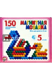 Мозаика-150 магнитная: 5 цветов (00960) мозаика тридевятое царство мозаика магнитная шестигранная 150 фишек 00960