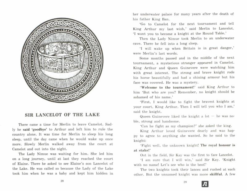 Иллюстрация 1 из 18 для Легенды о короле Артуре | Лабиринт - книги. Источник: Лабиринт