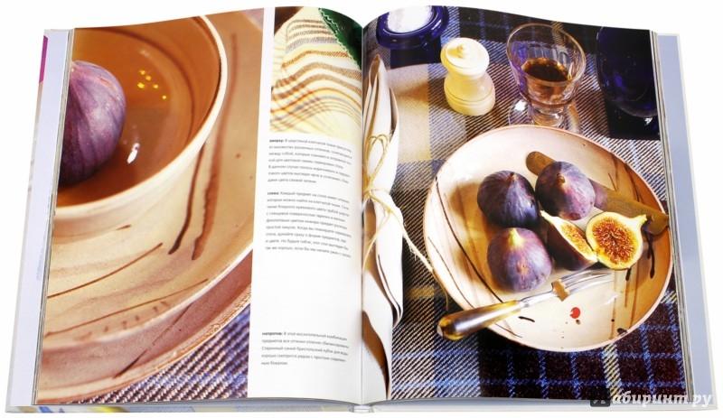 Иллюстрация 1 из 7 для Праздничный стол: Секреты изящной сервировки - Уильям Эовард   Лабиринт - книги. Источник: Лабиринт