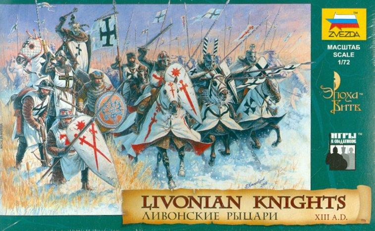Иллюстрация 1 из 3 для Ливонские рыцари. ХIII в. (8016)   Лабиринт - игрушки. Источник: Лабиринт