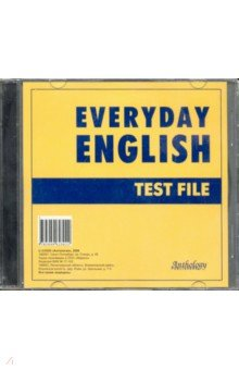 Everyday English. Test File (CD) change up intermediate teachers pack 1 audio cd 1 cd rom test maker