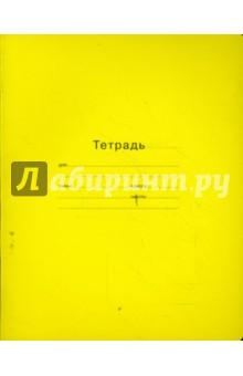 Тетрадь 12 листов, узкая линейка, ассорти (Т5ск12 2741)