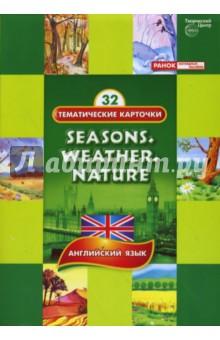 "Тематические карточки ""Времена года. Погода. Природа"""