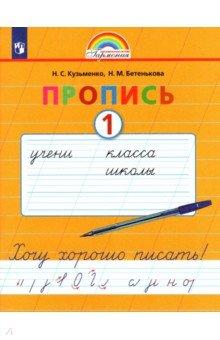 учебники гармония 1 класс скачать